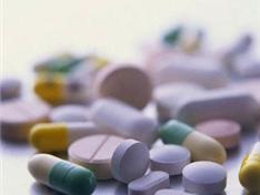 Аптеки Нагорска