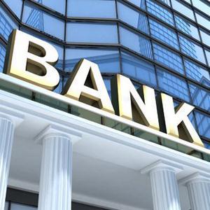 Банки Нагорска