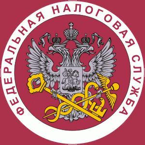 Налоговые инспекции, службы Нагорска