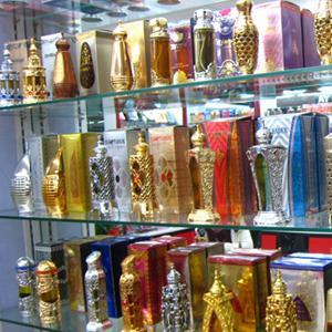 Парфюмерные магазины Нагорска