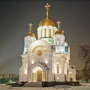 Религиозные учреждения Нагорска