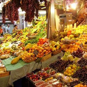 Рынки Нагорска