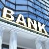 Банки в Нагорске