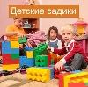 Детские сады в Нагорске