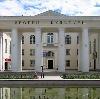 Дворцы и дома культуры в Нагорске