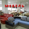 Магазины мебели в Нагорске
