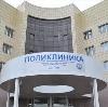 Поликлиники в Нагорске