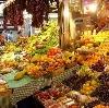 Рынки в Нагорске