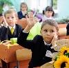 Школы в Нагорске