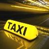 Такси в Нагорске
